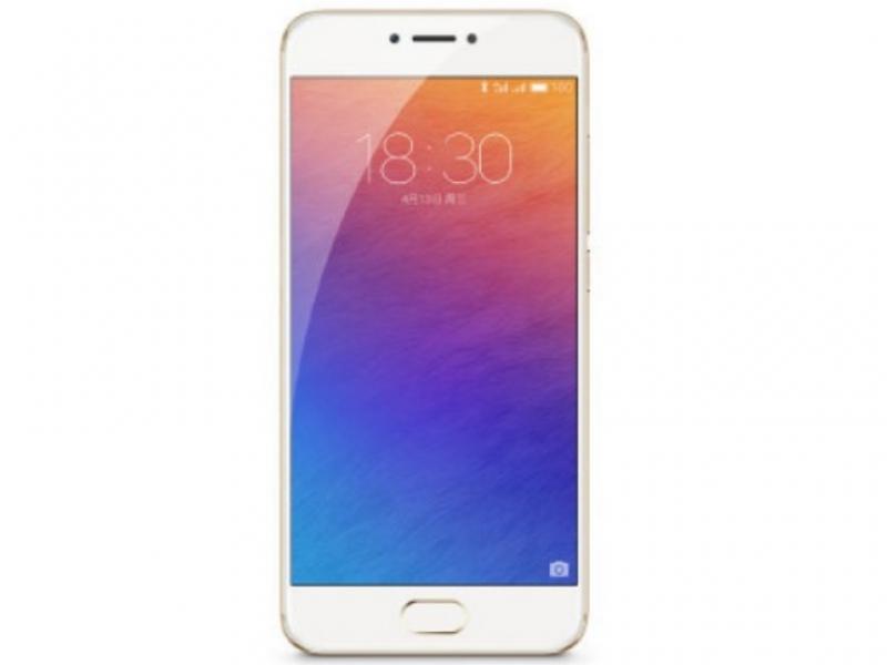 ATEHNO - Meizu Pro 6, 32GB, Gold White, DS, 5 2